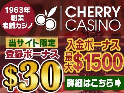 top_cherrycasino_banner