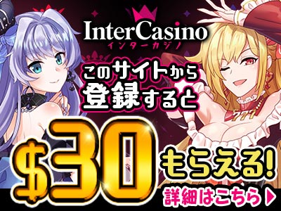 top_inter_banner