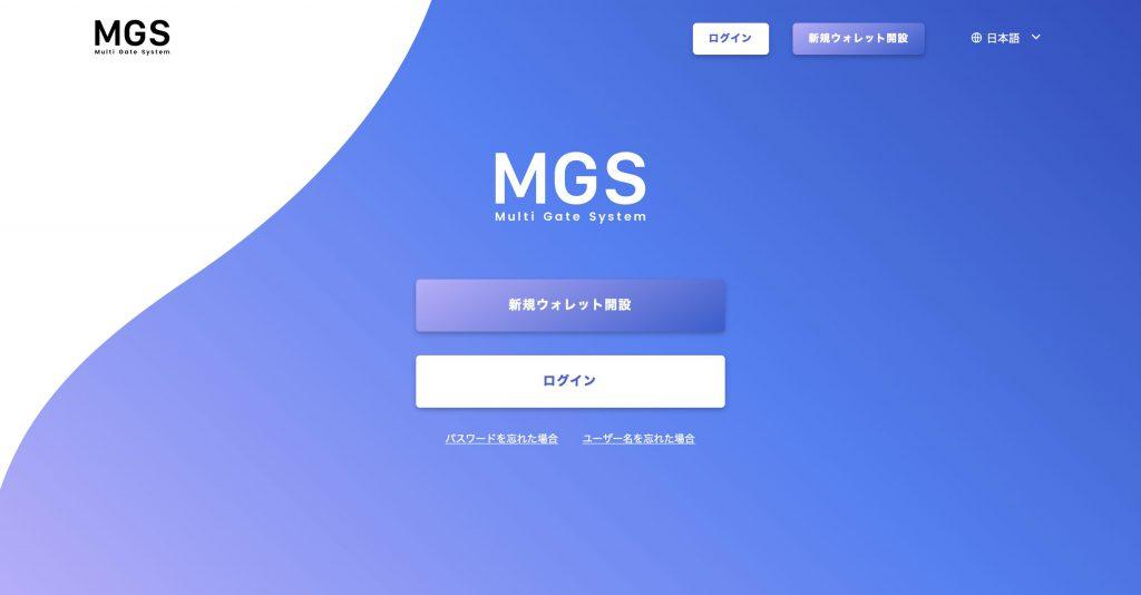 MGS公式ページトップ画像