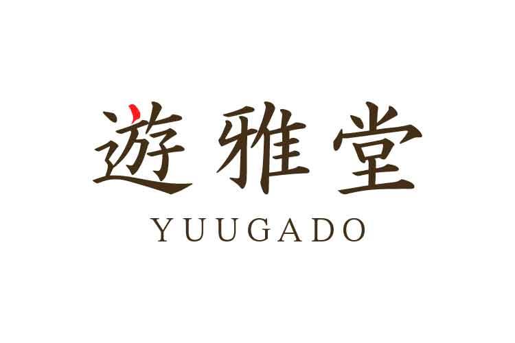 遊雅堂(yuugado)の評判を徹底調査!ボーナスや入出金方法を解説